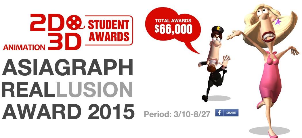 Asiagraph Multimedia Unas Universitas Nasional